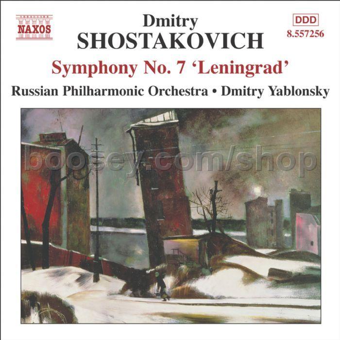 Шостакович - симфонии 6,10