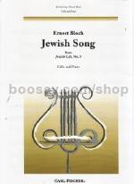 Jewish Song for cello & piano