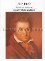 Fur Elise (Santorella Masterpiece Edition)