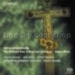 The Deceitful Face of Hope & Despair (BIS SACD Super Audio CD)