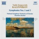 Symphonies Nos. 1 and 2 (Naxos Audio CD)