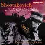 From Jewish Folk Poetry (song cycle Op 79)/New Babylon Op 18 (Chandos Audio CD)