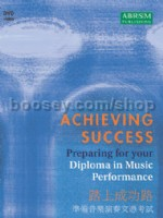 Achieving Success - NTSC C-DVD