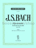 Complete Piano Works (Bach-Busoni Edition), Vol. XXI