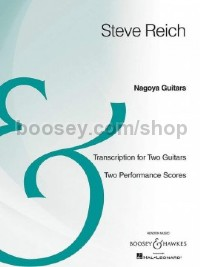 Nagoya Guitars