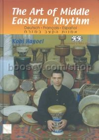 Art of Middle Eastern Rhythm Book /6 CDs