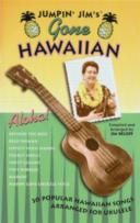 Jumpin' Jim's Gone Hawaiian Ukulele