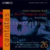 Cantatas vol.26 (BIS Audio CD)