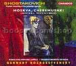 Moskva Cheremushki Op 105 (Chandos Audio CD)