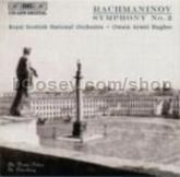 Symphony No.2 Op. 27 in E minor (BIS Audio CD)