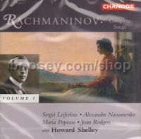 Complete Songs vol.1: Opp 4, 8 & 14 (Chandos Audio CD)