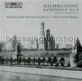Symphony No.1 Op. 13 in D minor/Prince Rostislav (BIS Audio CD)