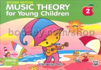 Music Theory For Young Children vol.2