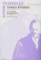 Astor Piazzolla - Tango Etudes Flute & Piano