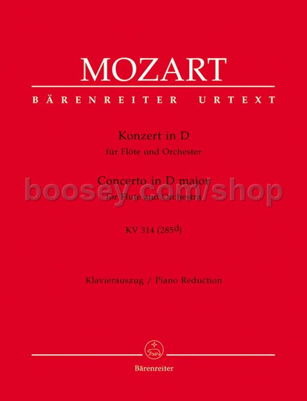 Wolfgang Amadeus Mozart - Flute Concerto in D major K  314